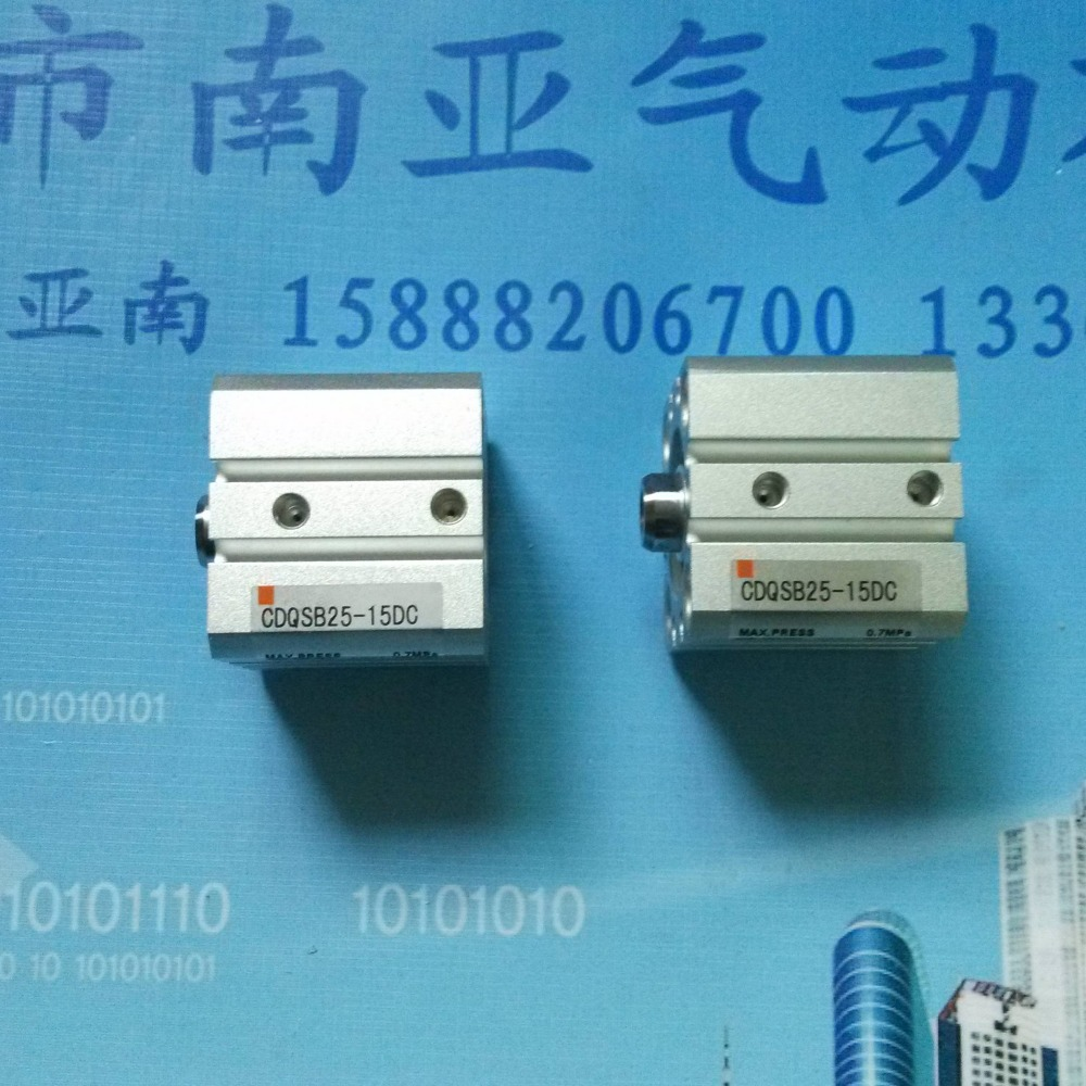 все цены на CDQSB25-15DC SMC pneumatics pneumatic cylinder Pneumatic tools Compact cylinder Pneumatic components онлайн