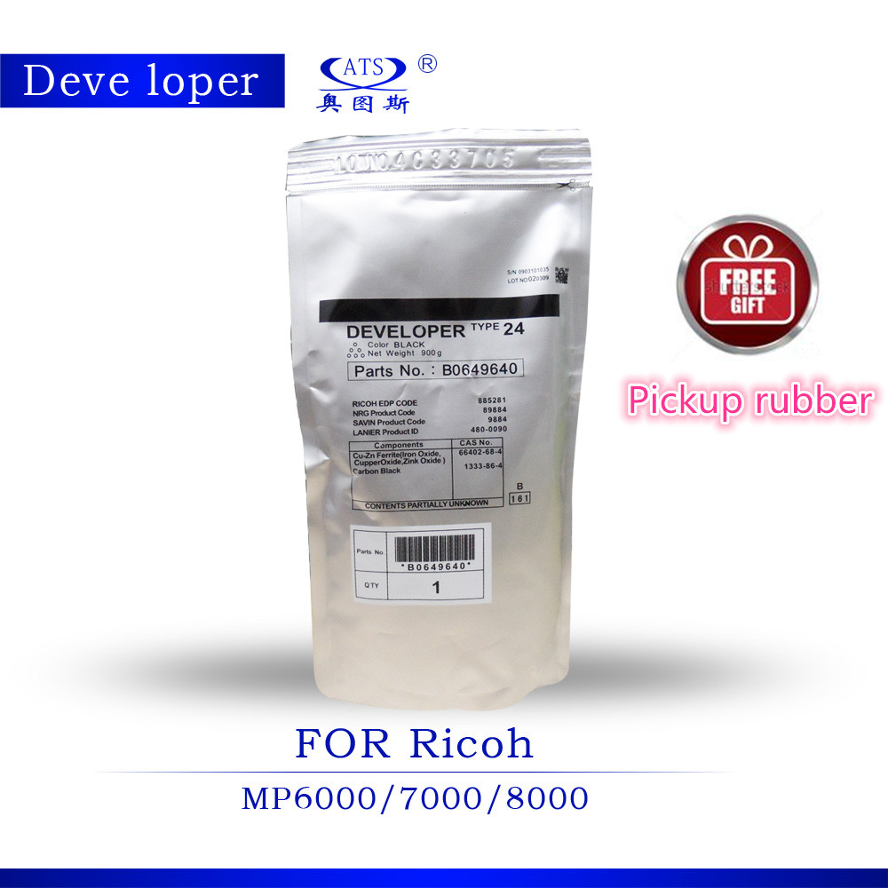 Developer Powder For Ricoh type 24 MP6000 MP7000 MP8000 B0649640 copier parts MP 6000 7000 8000 цены