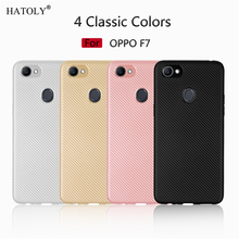 HATOLY Cover Oppo F7 Case Oppo F7 Soft Rubber Silicone Armor Protective Phone Shell Bumper Phone Case for Oppo F7 OppoF7