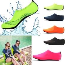 Унисекс, носки для дайвинга, босиком, для водных видов спорта, кожаная обувь, Аква-носки, для подводного плавания, для морского бассейна, нескользящие носки, противоскользящие туфли для занятий йогой