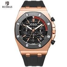 RUIMAS 24 時間クォーツは、男性の高級スポーツ軍クロノグラフ腕時計トップブランド Relogios Masculino 時計時計 R540 ローズ