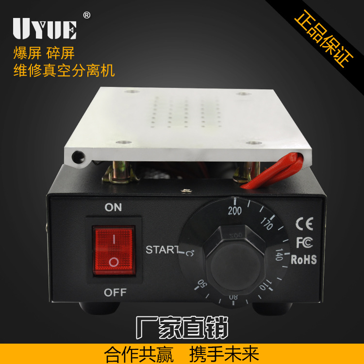 Build-in Pump Vacuum UYUE 948S LCD Separator Machine Screen Repair Machine Kit for iPhone for Samsung built in air vacuum pump ko semi automatic lcd separator machine for separating assembly split lcd ts ouch screen glas