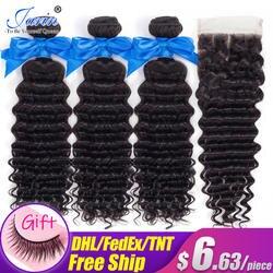 Jarin волосы глубокая волна пучки с бразильские волосы с закрытием Weave Связки с синтетическое закрытие волос Remy человеческие 3 Связки дело с
