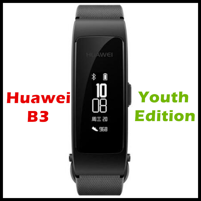 In Stock Huawei B3 Youth Edition Smartband Colorful Wristband Used as Bluetooth Earphone Two Smartphone Connect For Sports Work eset nod32 антивирус platinum edition 3 пк 2 года