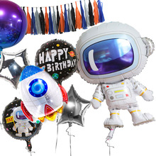 Toys-Supplies Inflatable-Foil Balloons Birthday-Party-Decoration Astronaut Space-Theme