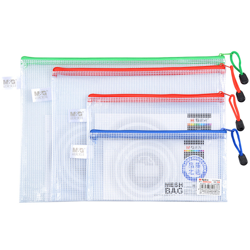 M&G A6 / A5 / B5 / A4 Mesh Zipper Bag File Bag Student Transparent Office Waterproof Test Paper Bag