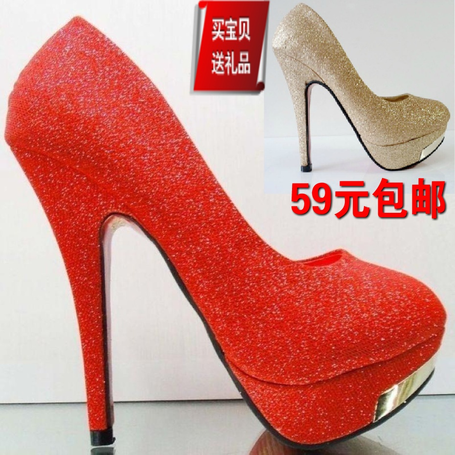 Women's shoes single red sole champagne color high-heeled wedding bridal - Shenzhen Fashion Online Technology Co.,Ltd store