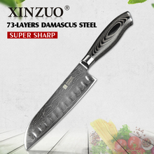 "XINZUO 7 ""pulgadas cuchillo cocinero Japonés 73 capas Japón carne cuchillo de cocina de Damasco santoku cuchillo con mango de madera de Color envío gratis"