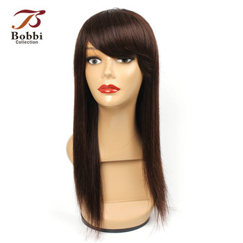 Bobbi Collection Straight Remy Human Hair Wig with Bang Lace Crown Color 4 Dark Brown 16 Inch Machine Made Cap Adjustable Straps - discount item  31% OFF Human Wigs( For Black)