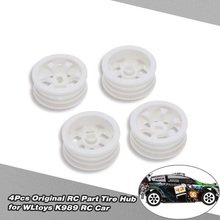 купить RCtown 4Pcs WLtoys K989-49 Tire Hub for WLtoys K989 K979 1/28 Scale RC Car по цене 80.76 рублей