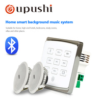 Oupushi Wall Amplifier With Ceiling Speaker Kits For Home Theater Small Store Restaurant Sound System