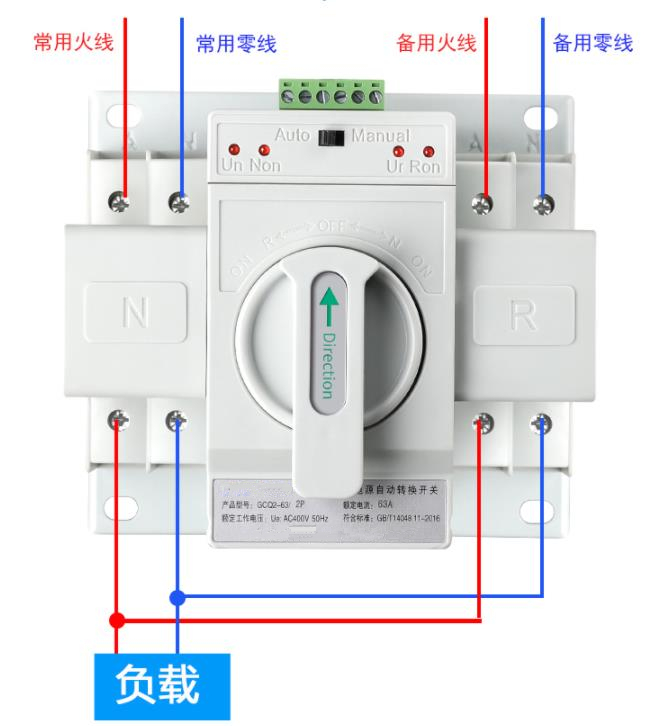 Dual power automatic transfer switch 2P 63A switchgear switch CB class ATS home single phase 220V 63a 2p mcb type dual power automatic transfer switch household ats bipolar single phase 220 v