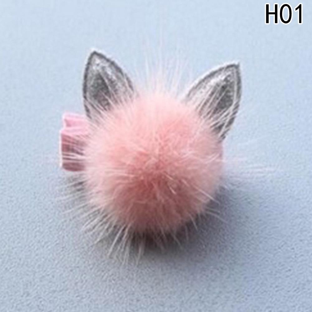 1 PCS Lovely Rabbit Ear Hair Ball Baby Hairpins Kids Hair Clips Princess Barrette Children   Headwear   Girls Hair Accessories