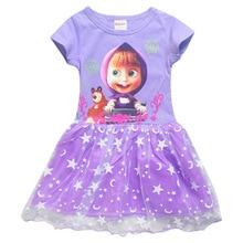 20f0a90b57639 Buy dress costumes masha and get free shipping on AliExpress.com