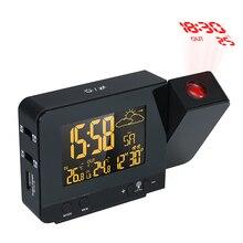 Digital LCD Alarm Clock Weather Station Temperature Hygrometer Calendar Radio-Controlled Projection USB Charging Alarm Clock