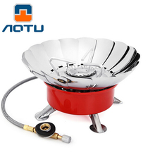 AOTU New Arrival Lotus Outdoor Stove with A Tube Furnace Wind Camping Gas Windproof Hiking Camping