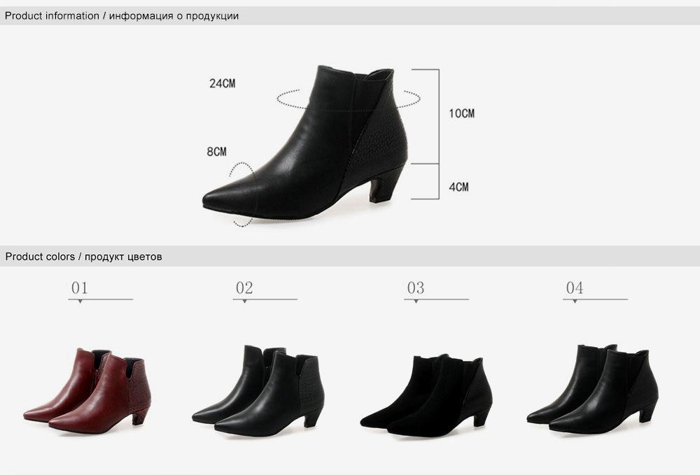 e-Dress-Shoes-Lady-Thin-Heels-Hollow-Female_