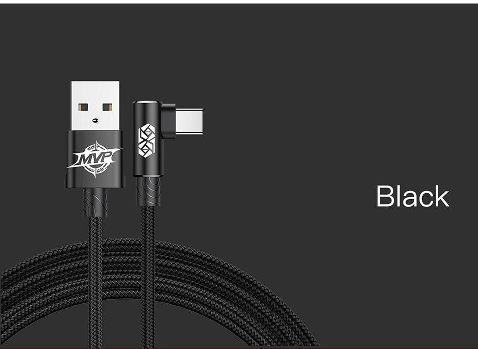 Baseus MVP Elbow Type C Cable - Black 1M [CATMVP-A01] Pakistan BrandTech.pk