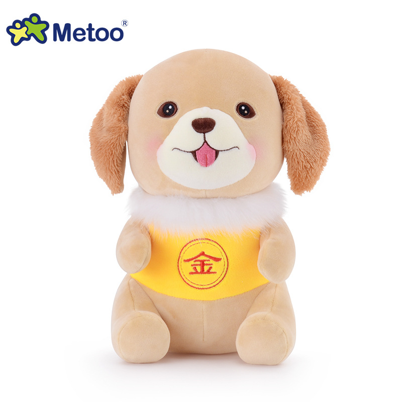 8 Inch Dog Kawaii Stuffed Plush Animals Cartoon Kids Toys for Girls Children Baby Birthday Christmas Gift Metoo Doll 32cm kawaii pig dog plush toys stuffed doll stuffed animals dolls soft kids toys for children best gift brinquedos