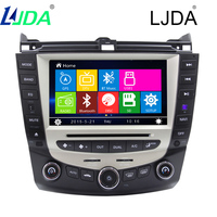 2din 7 In Dash Car Video Player Car DVD Auto GPS Navigation Stereo Radio For Honda
