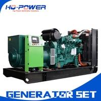 China Sunrun Power 350kw Magnet Motor Electricity Generator Low Price