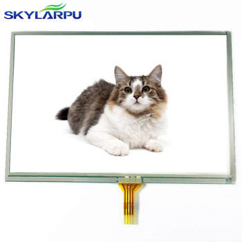 skylarpu 120mm*73mm 5''inch Touch screen for GARMIN Satnav 4nsf nuvi 2597 2597T 2597LT 1402-980 GPS Touch screen digitizer panel