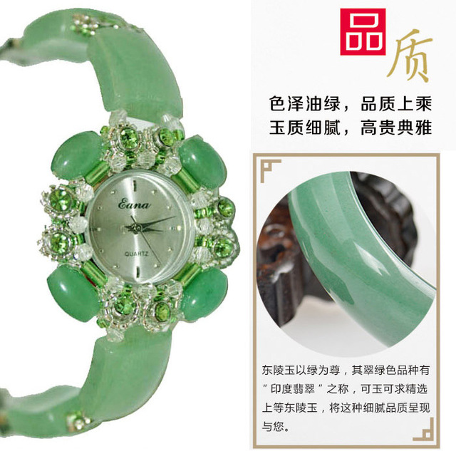 Jade crystal quartz ladies watch brand jade bracelet watch ladies golden simple
