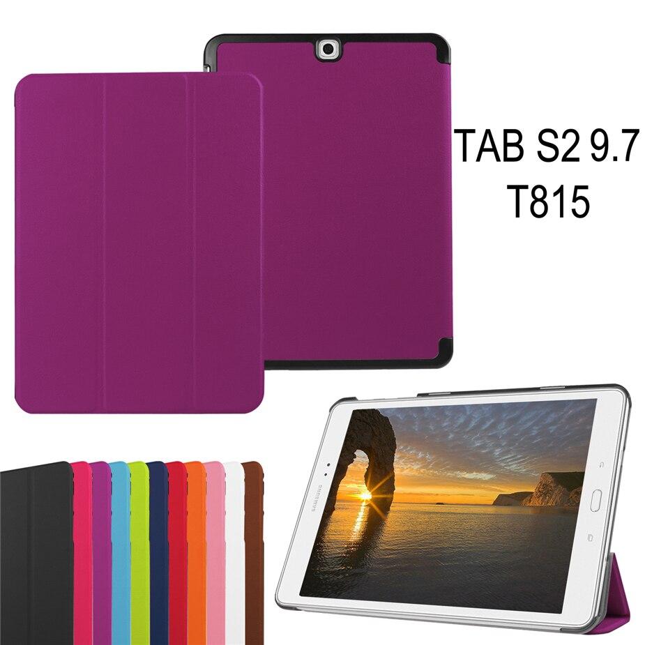 紫色 (1)