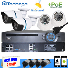 4CH 1080 P POE NVR Kit 4 UNIDS Techage 2400TVL 2.0MP SONY IMX222 Cámara IP P2P Inicio Seguridad Cctv de Interior Al Aire Libre sistema