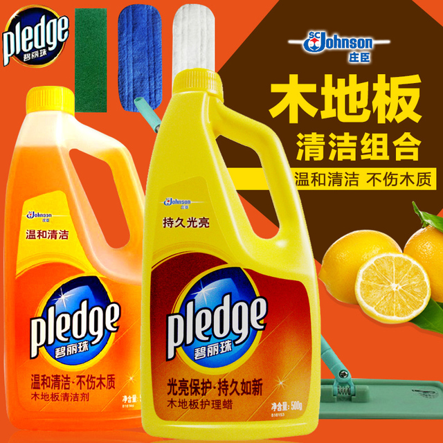 Pledge Wood Floor Care Wax 500g 500g Parquet Cleaner Liquid Wax To