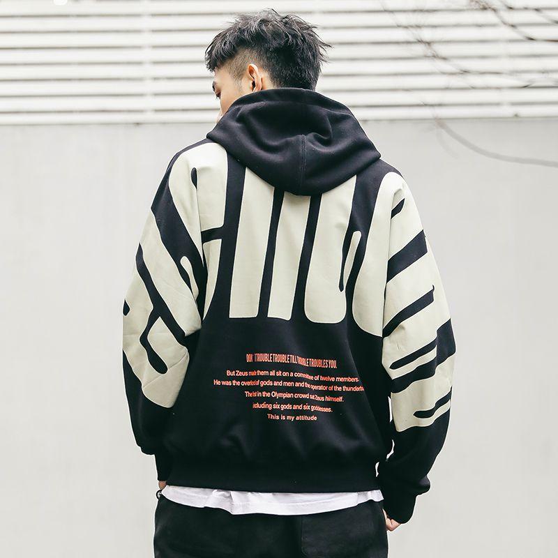 hip hop hoodies Sweatshirts men batwing sleeve coat fashion ulzzang harajuku hoodie kpop clothes loose letters streetwear hombre hoodie