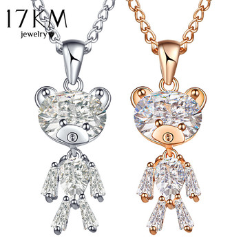 17KM Fashion Sweater Zircon Bear Pendant Necklace For Woman Crystal Gold Silver Color Animal Necklaces Statement Jewelry Gifts