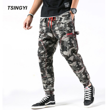Tsingyi Camouflage Mens joggers Hip Hop Camo Jeans Lightweight Full Length Drawstring Hombre Men's Harem Pants Plus Size S-5XL