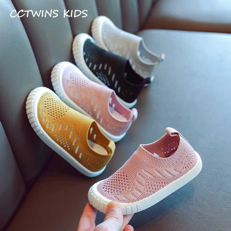 CCTWINS Çocuk Ayakkabı 2019 Yaz Moda Kız Çocuk Sneakers FH2425 için Gümrükleme spor ayakkabı Erkek Nefes Rahat Eğitmenler