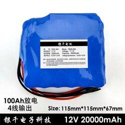 12 v 20Ah high power ontladen van de batterij  100Ah ontlading  kan worden gebruikt als high power elektrische apparatuur  met adapters.|Batterij pack|   -