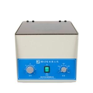 Image 4 - Burbuja de separación de centrífuga de laboratorio eléctrica, separación de Plasma médica, función de temporización ajustable, centrífuga de laboratorio 80 2