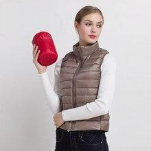 Женские жилеты, новинка, зимний ультра-светильник, белый утиный пух, жилет для женщин, тонкая куртка без рукавов, женский ветрозащитный теплый жилет
