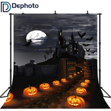 Dephoto Photo Background Halloween Witch Castle Horrible Night Moon Pumpkin Photostudio Backdrops studio photography