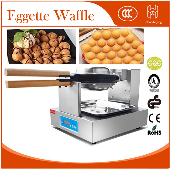 Digital computer controled Snack machine HONGKONG QQ Eggettes machine cooking Egg Waffle Maker
