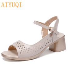 AIYUQI Women square heel sandals 2019 new women summer shoes large size fashion Roman open toe footwear