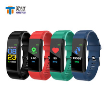 MATEYOU smart blood pressure and heart rate tracker activity tracking with bluetooth watch for the elderly
