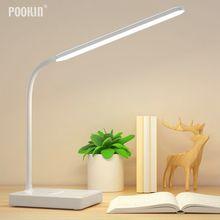 Lámpara de escritorio plegable LED recargable por USB, protección para los ojos, lámpara de mesa de lectura regulable táctil, luz Led de 3 niveles de Color