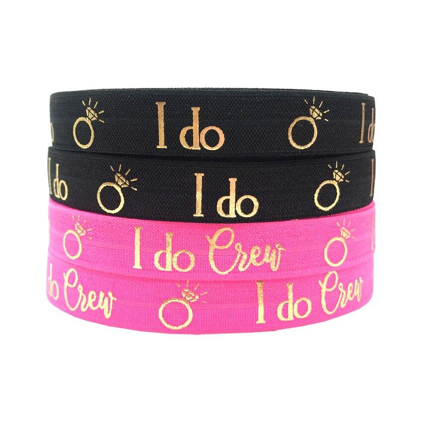 10Yard 5/8'' 15mm '' I DO ''&'' I DO Crew'' Diamond Print Fold Over Elastic FOE Spandex Hair Tie Headband Dress Lace Trim Sewing