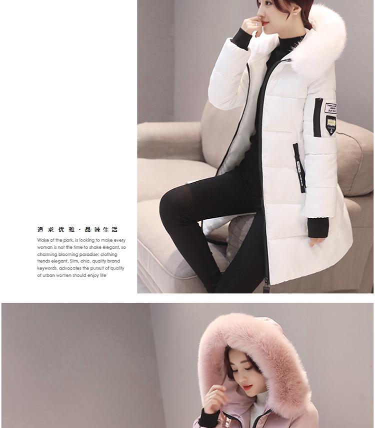 Winter Ladies Thick Jacket 7