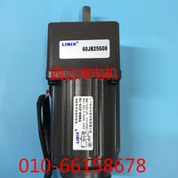 5 lines Adjustable speed LINIX Motor 60JB25G08 YN60 220 10 Adjustable speed motor five Lines new original YN60 10