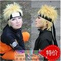 SUNCOS Partido peruca Naruto Uzumaki Naruto Shippuden ouro 30 cm curto cosplay anime peruca de cabelo frete grátis