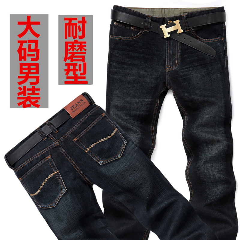 Free shipping Autumn and winter male jeans men straight loose plus size casual trousers waist 123 cm for weight 140 kg free shipping autumn and winter male straight plus size trousers loose thick pants extra large men s jeans for weight 160kg