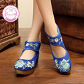 New Beige Flower Women Shoes Chinese Style Noble Mary Janes Inside Increased Embroidery 5cm Pumps Soft Sole Cloth Shoes Woman
