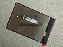 Для 1200*1920 ЖК-экран B101uan07.0 бесплатная доставка