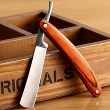 Vintage Old Style Straight Edge Stainless Steel Barber Razor Folding Shaving Knife Hair Removal Tools Wood Handle цена и фото